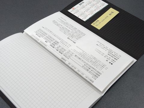 A4の3つ折りをノートに貼った写真