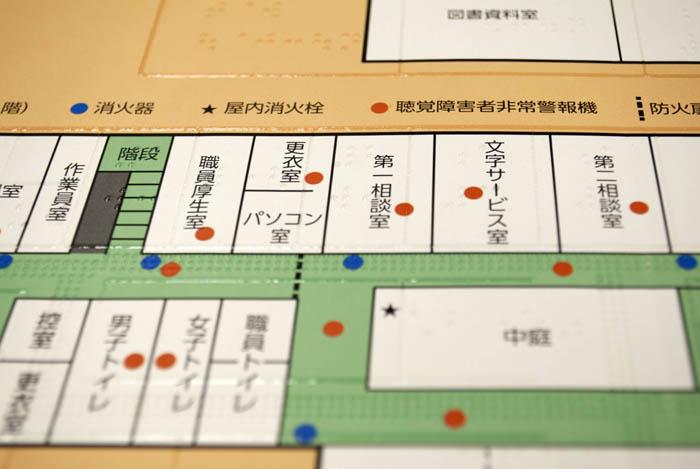 触知図を使った避難経路図のサンプル