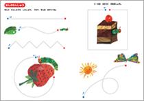 はらぺこあおむし よくばりノートのイメージ写真2(線の練習)
