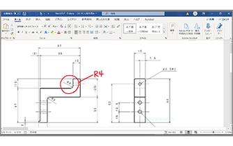 ExcelやPPTなどのOfficeの描画機能の説明画像