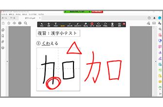 双方向のオンライン授業の説明画像