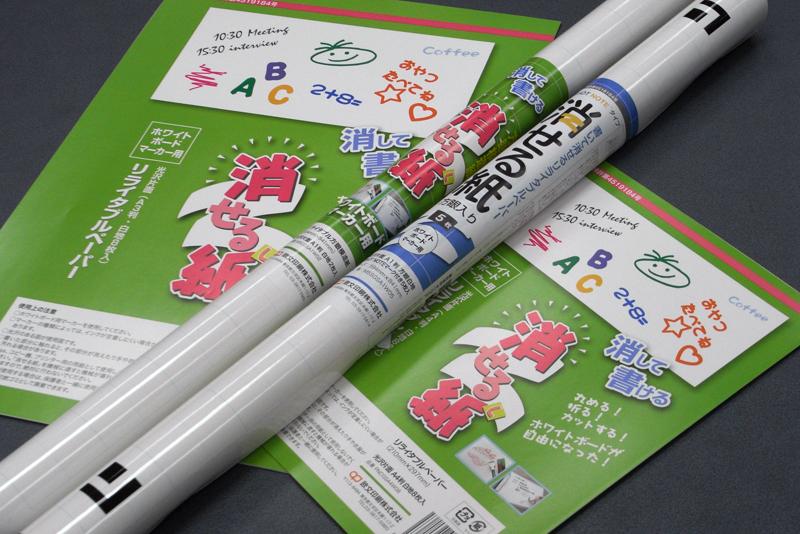 消せる紙ホワイトボードマーカー用の一覧写真