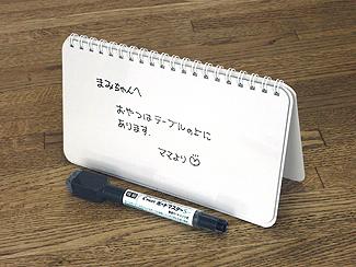 メッセージボードとして利用している写真