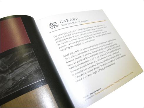 水性ニス印刷の事例写真2
