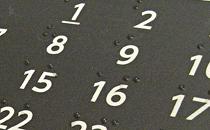 点字のサンプル