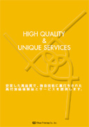 HIGH QUALITY & UNIQUE SERVICESのポスター