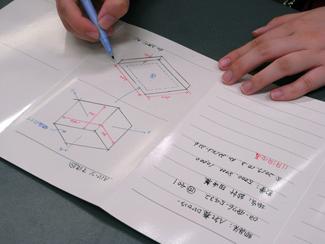 ヨコ罫線と2ブロックのページの写真