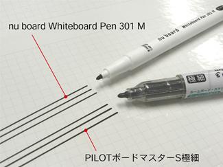 nu board ホワイトボードペン301Mの線の写真