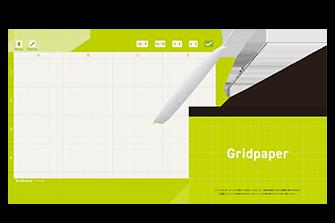 Gridboard_Gridpaper_Gridpen_ボールペン芯セット商品画像