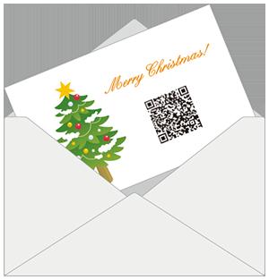 手紙やメッセージカードの画像