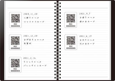 再生用QRコード