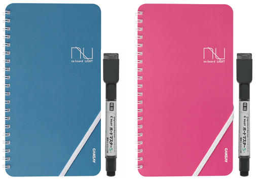 nu board LIGHT(ヌーボード・ライト)の新色、ブルーとピンクの写真